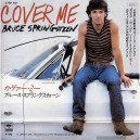 """COVER ME / JERSEY GIRL (LIVE) - 7"""" PS JAPON 1984"""