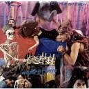"NO MORE PARTY'S / VOTE! - LITTLE STEVEN - 7"" PS USA 1987"