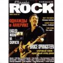 REVISTA CLASSIC ROCK - Nº 4-5 (30) - MAYO 2004 - RUSIA - BRUCE PORTADA+10 PAG. - EXC-