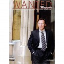 WANTED MAGAZINE - Nº 3 - BRUCE SPRINGSTEEN BOOTLEG GUIDE