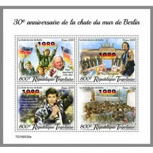 http://tiendastonepony.com/2503-5237-thickbox/sellos-originales-togo-bruce-3-conmemorativo-30-anos-caida-muro-berlin.jpg